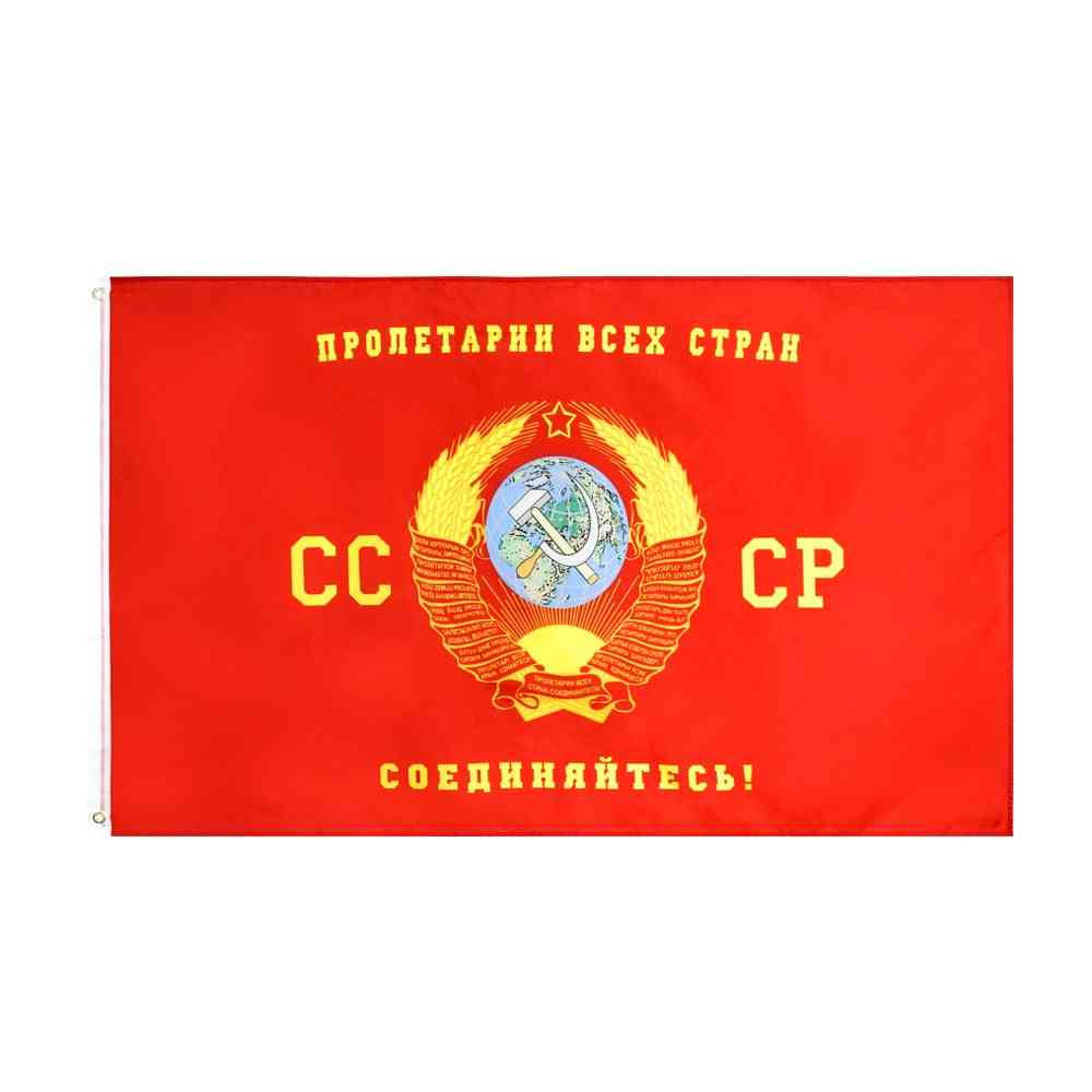 Yehoy Russian Victory Day Flag - Commander Soviet Union 1964 Cccp Ussr Banner Flag
