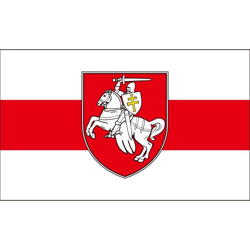Belarus White Knight Pagonya Flag Banner