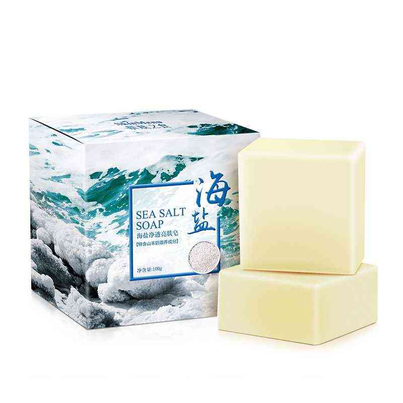 Sea Salt Goat Milk Moisturizing Soap Cleaner Used For Removal Pimple ,pores Acne Treatment
