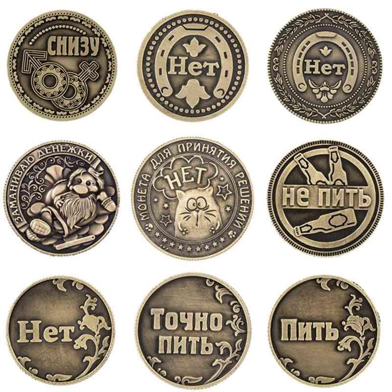 Yes Or No Lucky Coins - Russian Souvenir