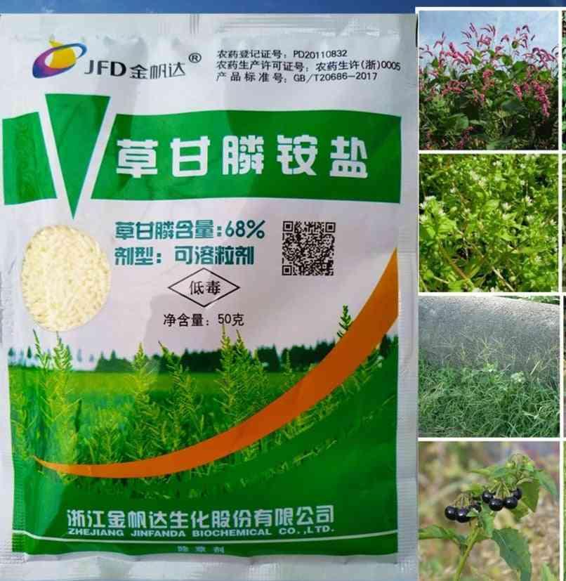 Weed Grass Pesticide, Directional Stem And Leaf Spray Weedkiller