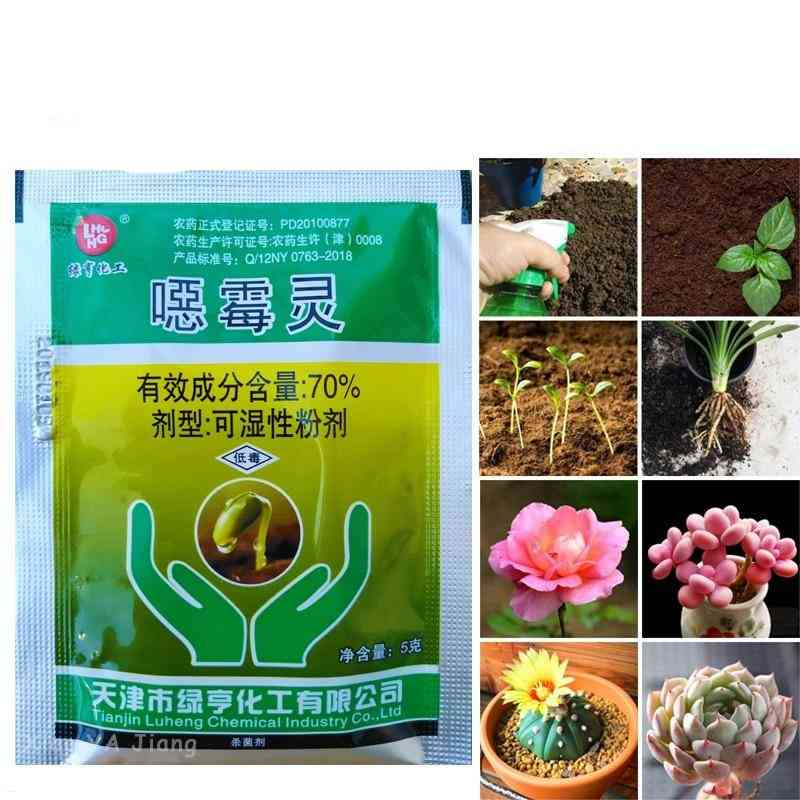 Hymexazol Wettable Powder For Fungicide, Soil Disinfectant And Plant Sterilization Growth Regulator Treating Diseases