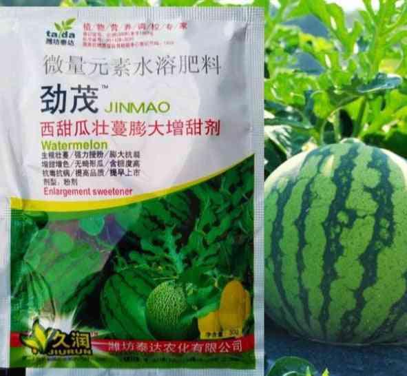 Special Fruit Sweetening Fertilizer For Watermelon, Pumpkin, Cantaloupe