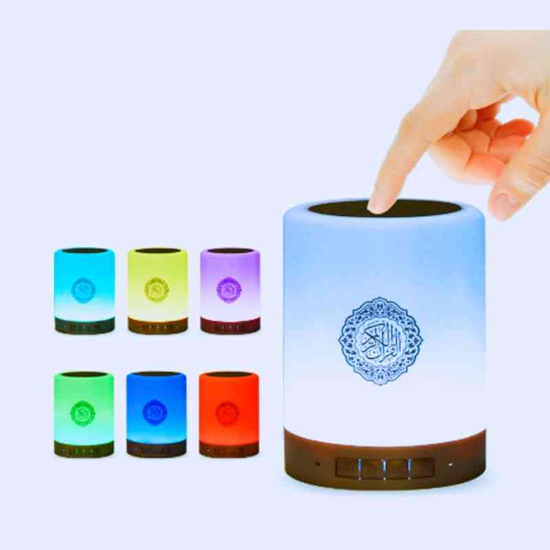 Quran Bluetooth Wireless Quran Speaker - Remote Control, Small Moonlight, Led Night ?and Lamp