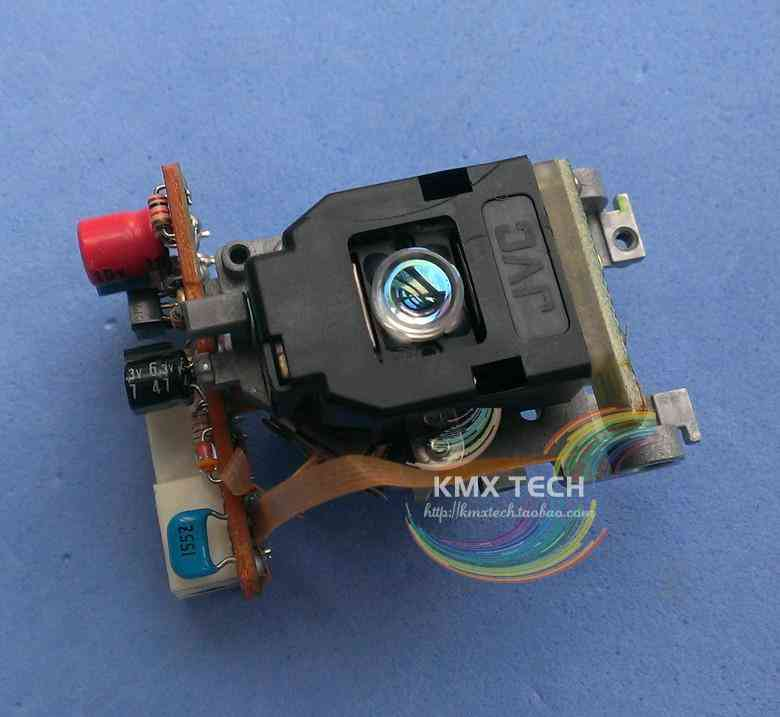 Optima-5 Laser Pickup Head