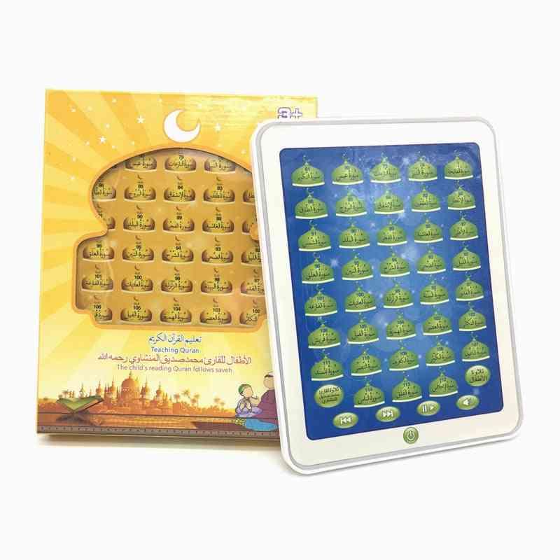 Muslim Islamic Holy Quran Pad, Tablet For Kids