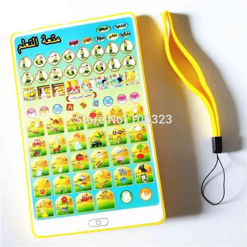 English And  Arabic Mini Ipad, Design For