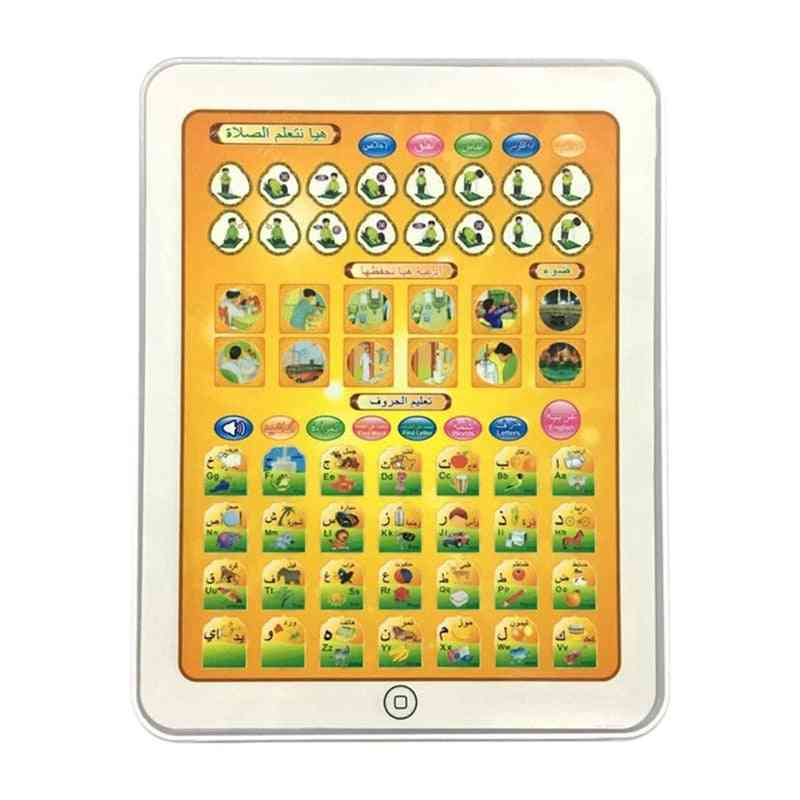 Kids Machine Arabic English Early Educational Learning Pad Book - Reading Machine Developmental Toy For Kids