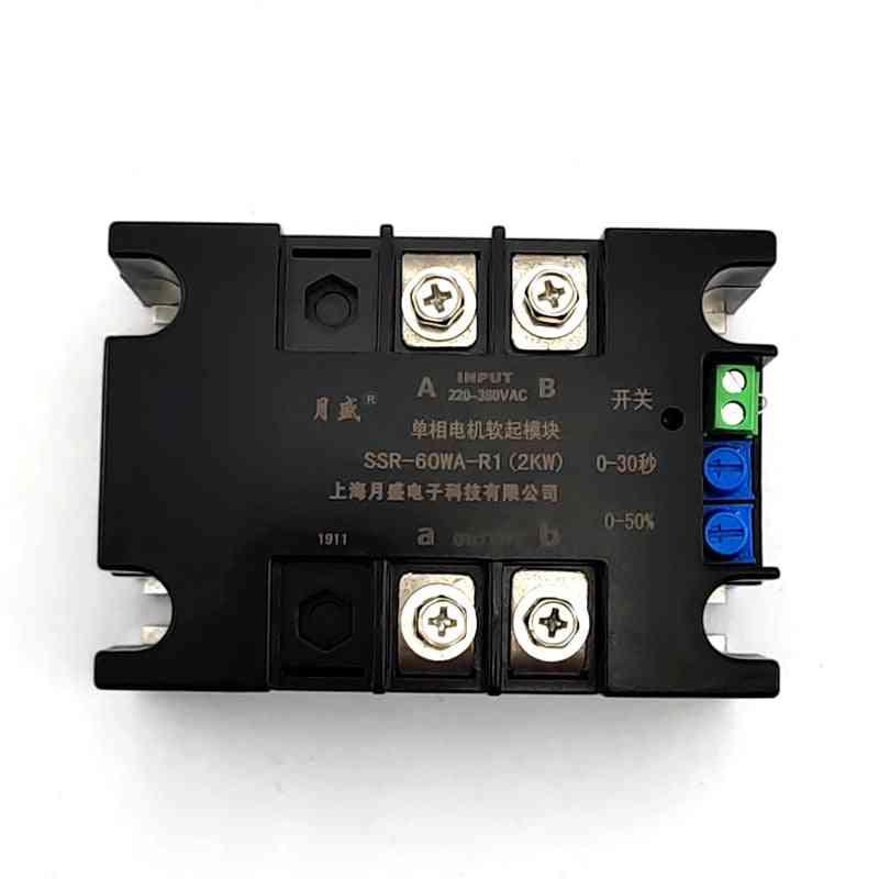 Motor Soft Starter Module Controller, Single-phase Online Fan Pump