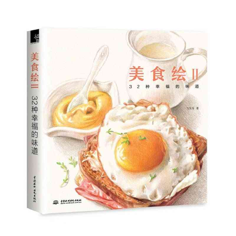 Delicious Food & Pencil Painting Text Book