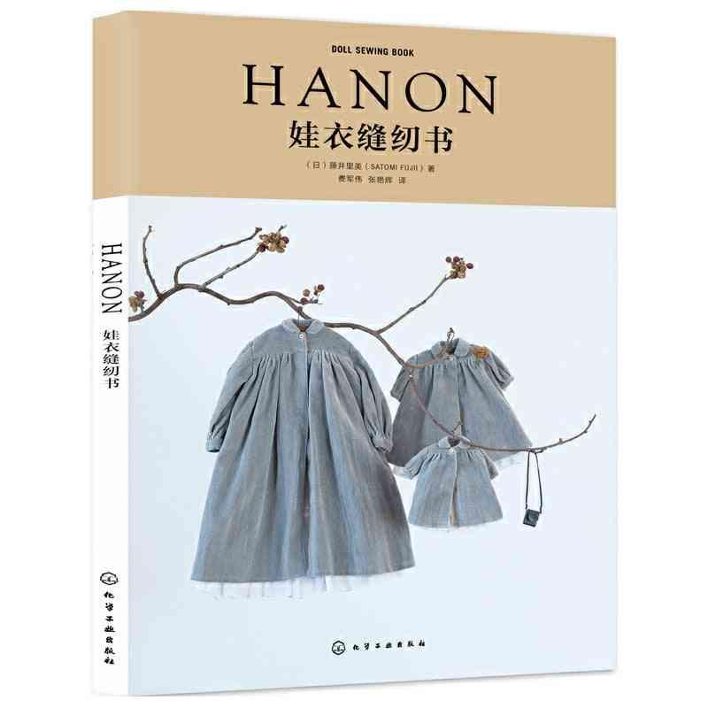 Satomi Fujii Hanon Doll Sewing Book