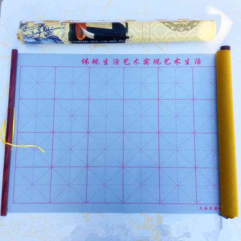 Water Drawing Cloth Write Four Treasures Fine Suit Water-cloth Beginners
