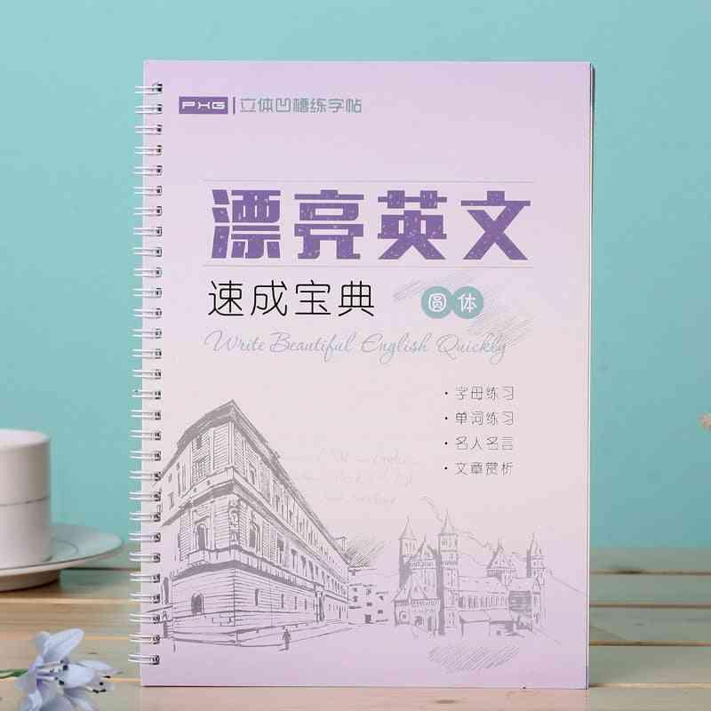 3d Round English Reusable Groove Calligraphy Copybook, Erasable Pen