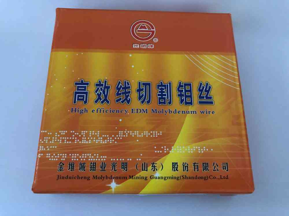 Jdc Guangming Molybdenum Wire - Per Spool For Edm Wire Cutting Machine
