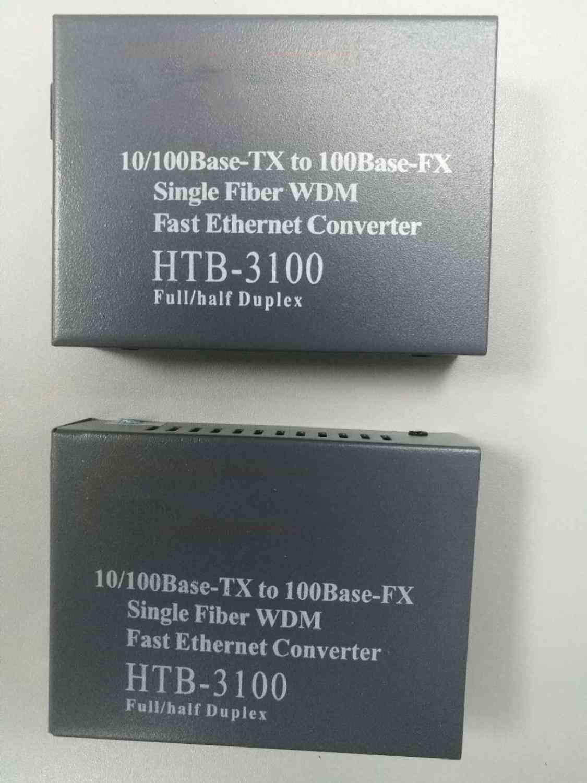 Fiber Media Converter, Ethernet To Fast Gigabit Transceiver