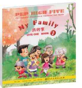 Pre-school Illustrated Books