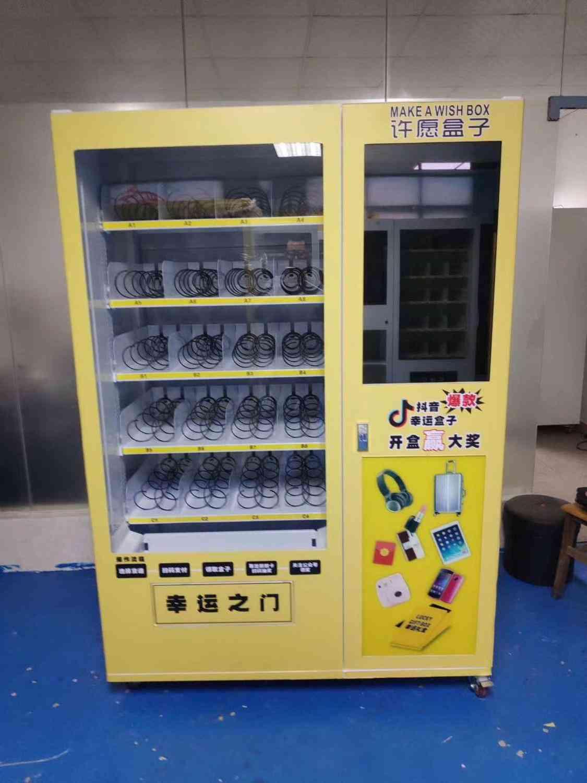 Cold Beverage Merchandiser Combo Vending Machine