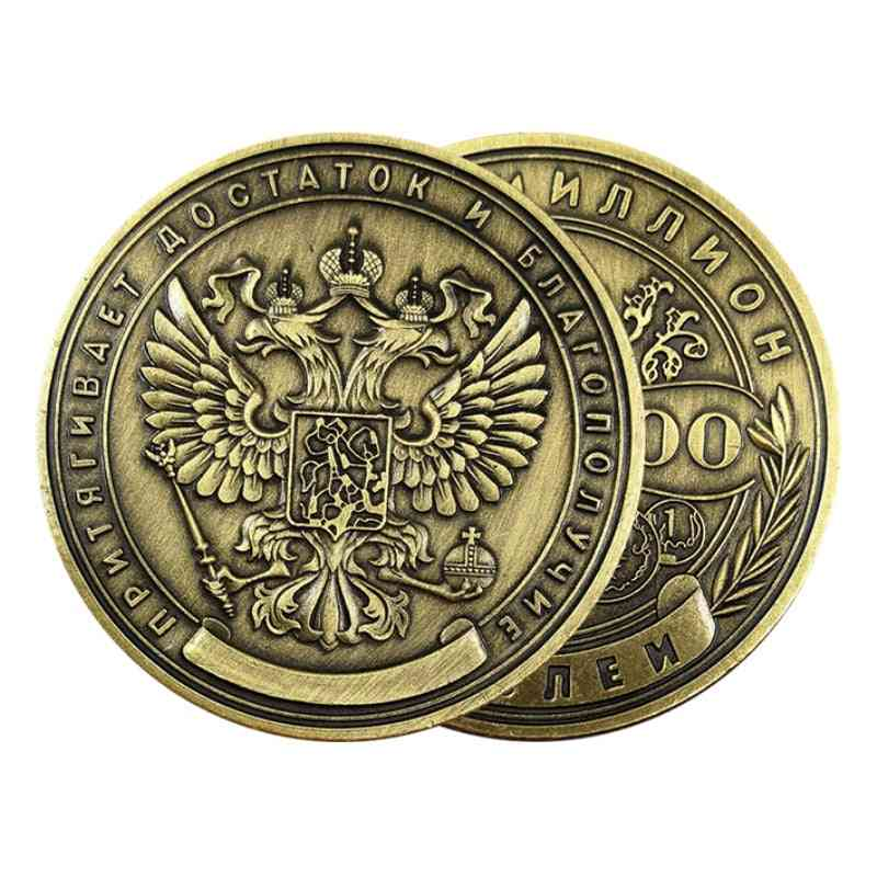 Russian Million Ruble, Commemorative Double-sided Embossed, Coin Badge