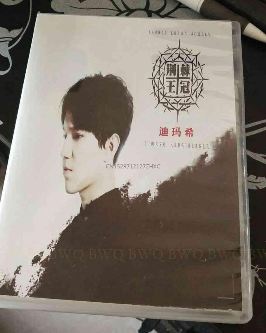 Crown Of Thorns Car Music 3cd Disc
