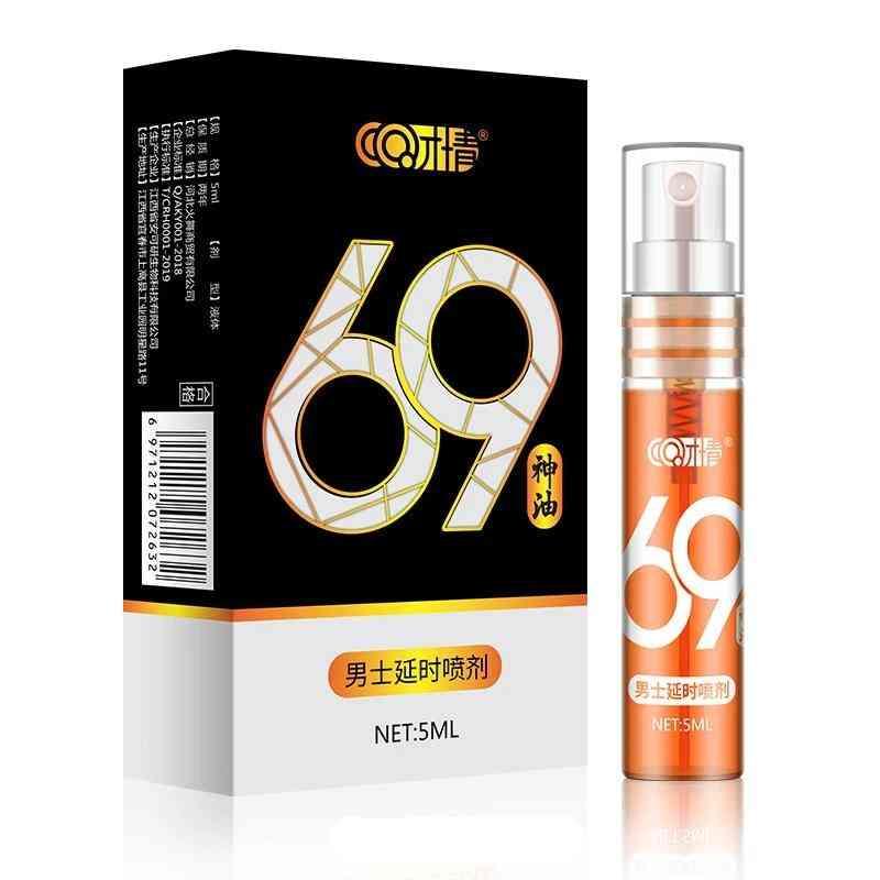 Sex Delay Spray Use Anti Ejaculation Prolong 60 Minutes Penis Pills (black)