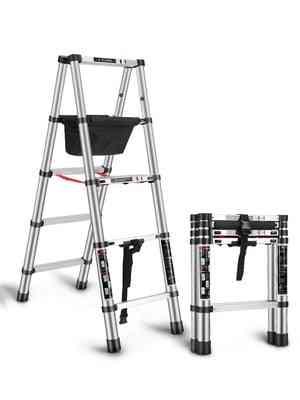 Multi-function Household Ladder