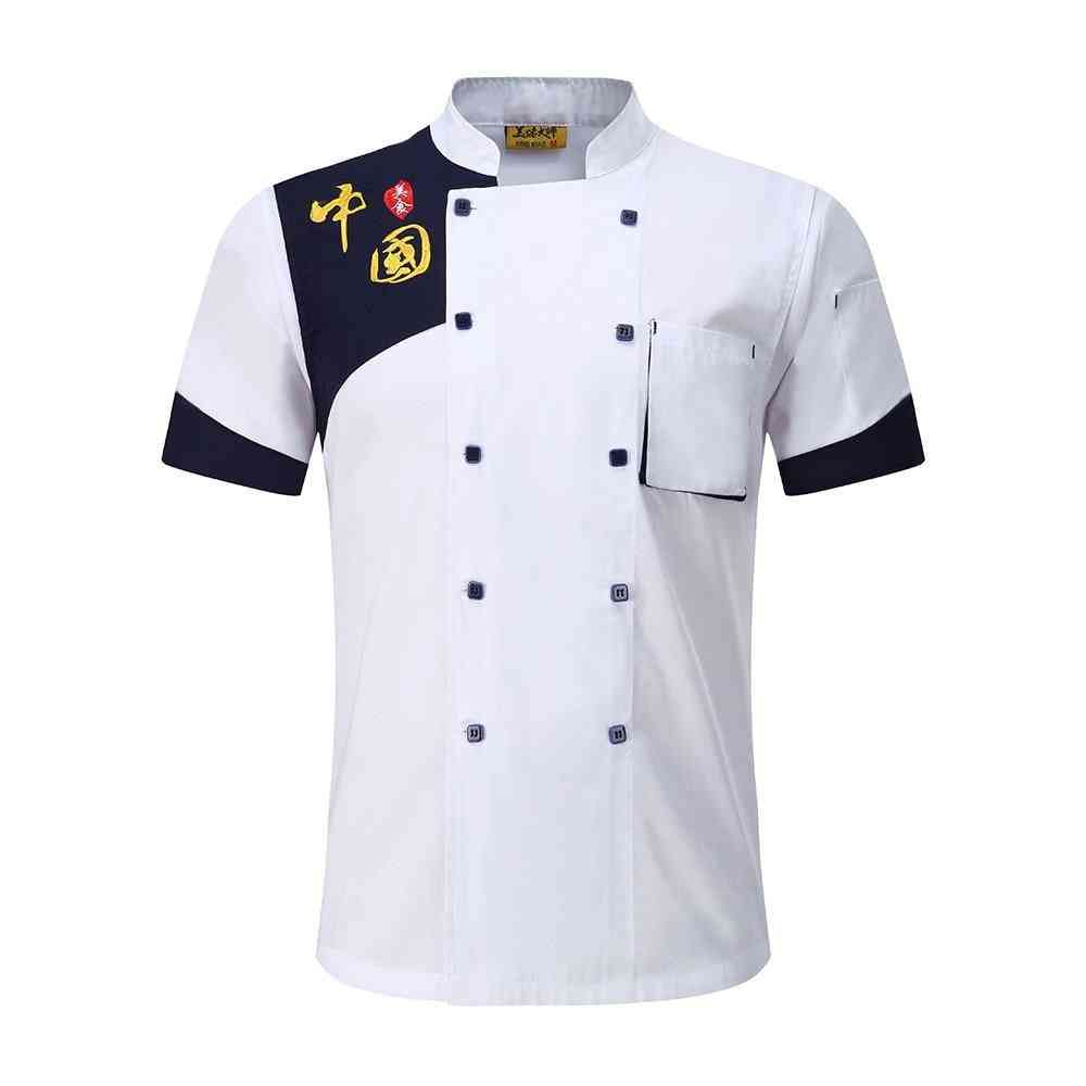 Unisex Chef Jacket Kitchen Food Service Breathable Double Breasted Uniform