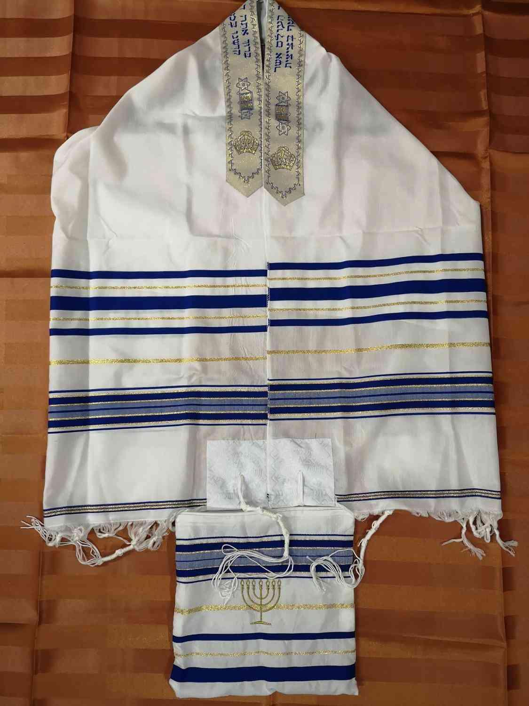 Jewish Tallit Talit Prayer Shawl & Talis Bag