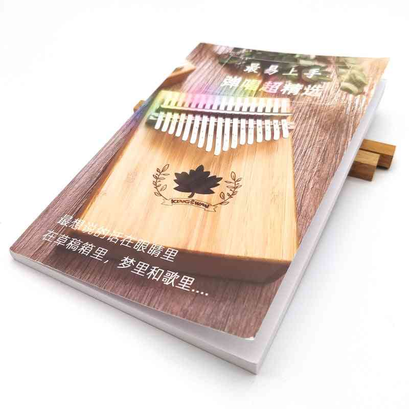Portable Beginner Kalimba Sheet Music, Small Thickening Version, Thumb Text, Numbered Musical Notation, Music Book