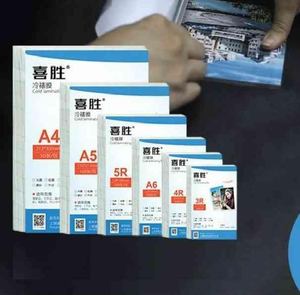 Hand And Machine Manual Specimen Film Stickers