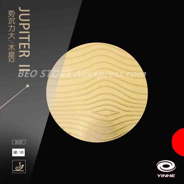 Yinhe Jupiter Galaxy Table Tennis Rubber Ping Pong Sponge