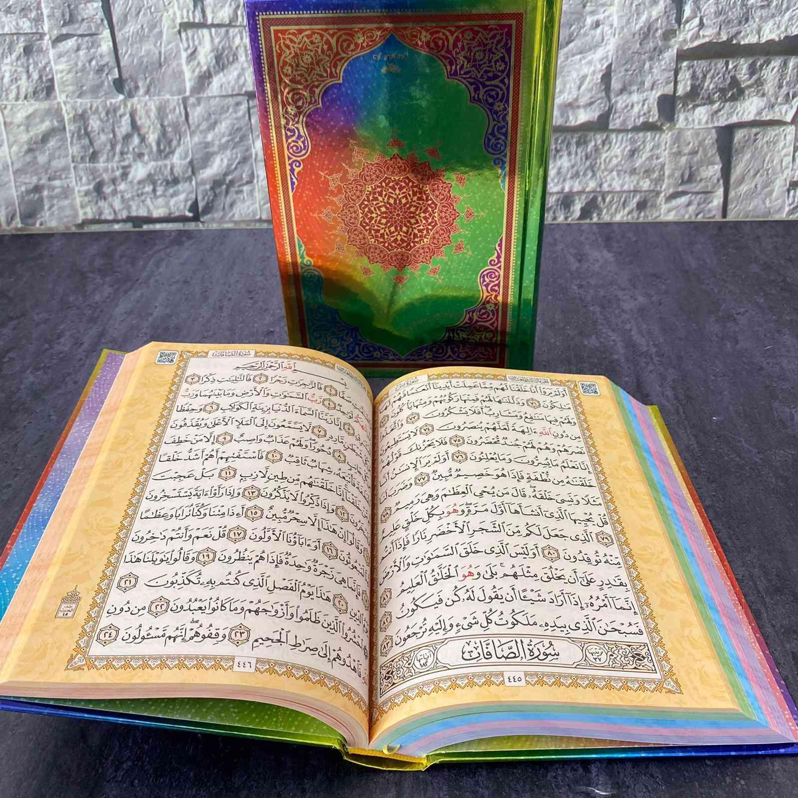 Rainbow Quran Book Islamic Muslim