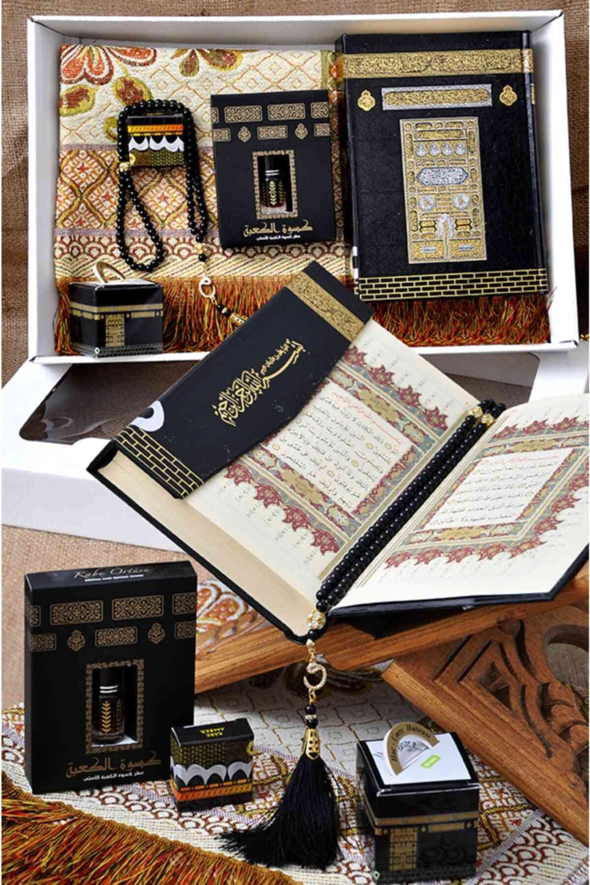 Medium Quran With Kaaba Pattern Islamic Holy Quran