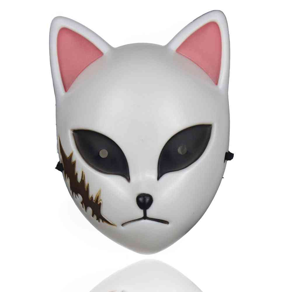 Japanese Anime Cosplay Masks Halloween Mask