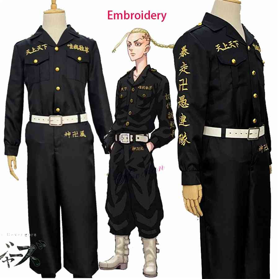 Cosplay Black Shirt Pants Embroidery Uniform Wig